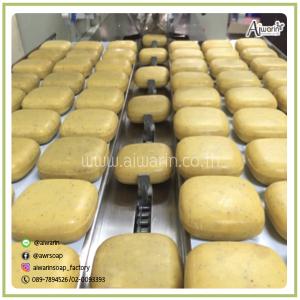 Soap 0016