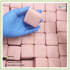 Soap 0020