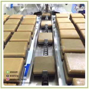 Soap 0013